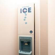 【館内】製氷機