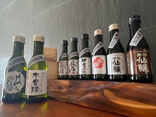 【信州山ごはん・地酒】【選べる地酒】日本酒好きな方♪地酒:楽國信州シリーズ(お一人様)2本付