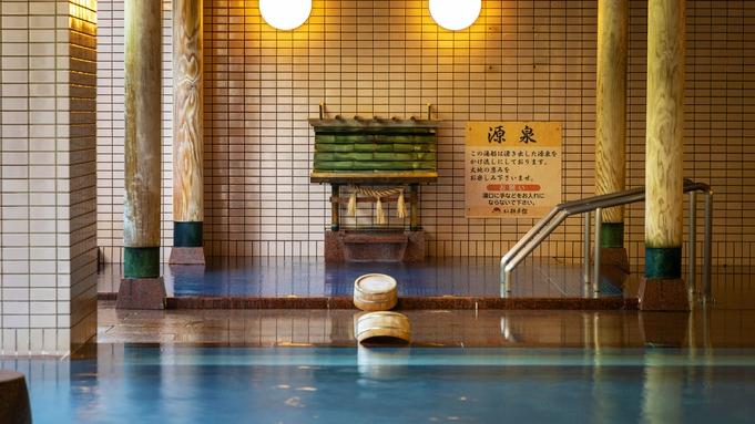 【人気No.1◇榊会席】<メインの松阪牛料理をチョイス!>三重のグルメを味わいたいならコレ!
