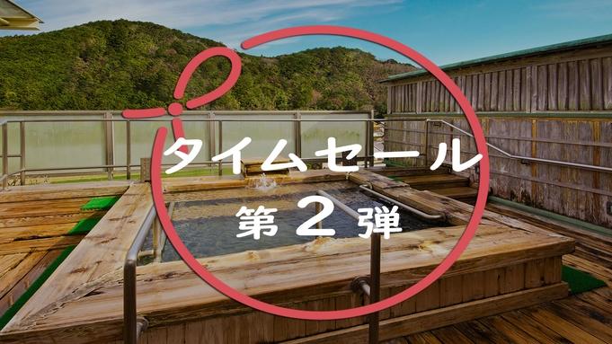 ■タイムセール第2弾■★『貸切展望露天風呂』が無料★実質3,000円のお得!つるすべ美肌の湯を満喫!