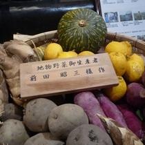 地物野菜生産者