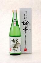 オリジナル冷酒榊の雫