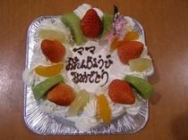 お誕生日ケーキ(一例)