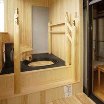 *【客室一例】花の館・露天風呂付和室。五右衛門風呂(1名利用)