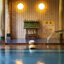 【大浴場◇もえぎ】