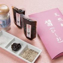 *【夕食一例】特選料理:温泉野菜蒸し鍋には醤や真珠塩