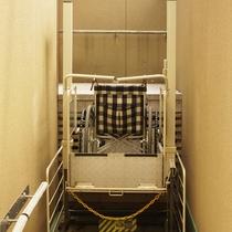 *【貸切風呂】バリアフリー対応「天の原」エレベーター