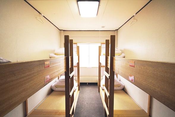 【平日限定】クラフトビール付きプラン 二段ベッド 男女共用相部屋 1名〜2名