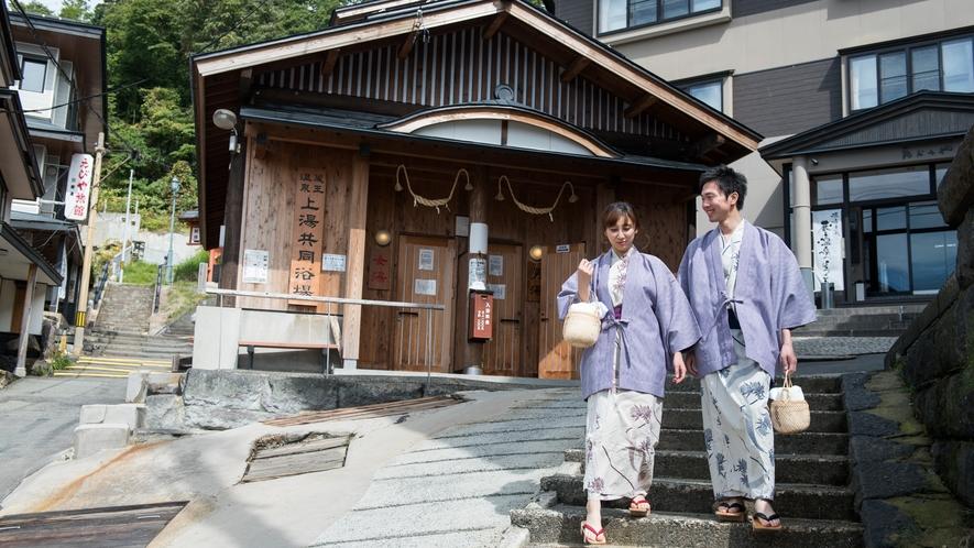 【湯めぐり】宿泊者の方にはタカミヤグループ施設&温泉街の3つの共同浴場の湯めぐりチケットサービス!