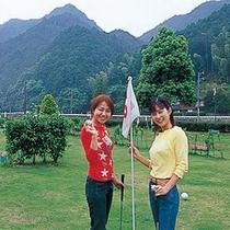 《スカイランドおおぼら》パターゴルフ