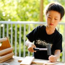 《通年》木工教室
