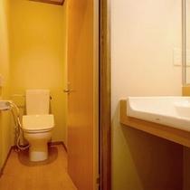 【2014年8月に改装】改装した客室のトイレ・洗面例。快適な空間でのんびりゆったり♪