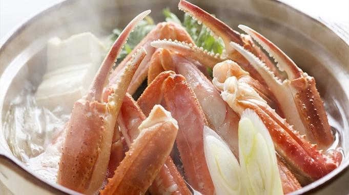 """★蟹フェア[一つ星]★ """"冬の贅"""" を3種の料理で♪地物ブランド蟹""""まるごと1杯!"""""""