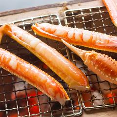 """【お食事処】食べ応えが違う!""""900g前後のブランド蟹""""を<まるごと1杯♪>〜「刺し」や「焼き」で〜"""