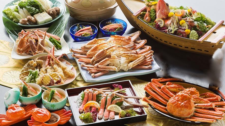 【蟹フルコース会席】