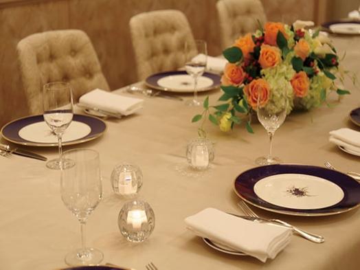 【親子で学ぶテーブルマナー】フランス料理コース付きプラン(朝食付き) ※ランチタイム限定