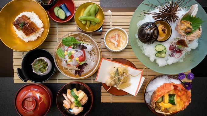 【日本料理 対い鶴】 サマーナイト2021〜わんこ膳プラン〜(夕食・朝食付)