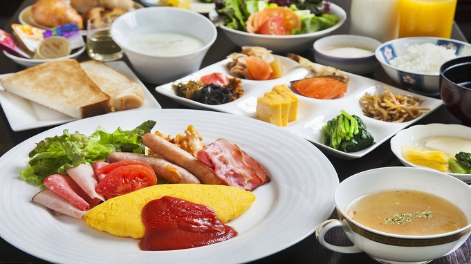 【当日限定】室数限定のお値打ち価格(朝食付き)