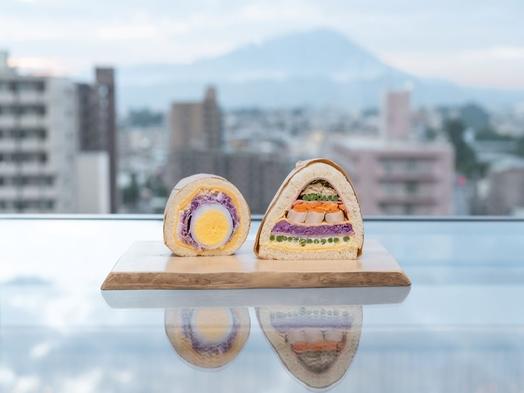 【親子で楽しむ】さん・さん・サンド!〜岩手県産食材で岩手山型のサンドイッチをつくろう〜(朝食付き)