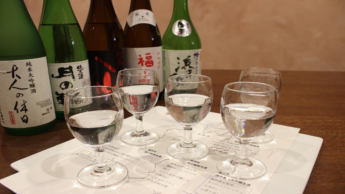 【日本料理 対い鶴】北東北巡り旅 利き酒セットと共にお食事をお楽しみください