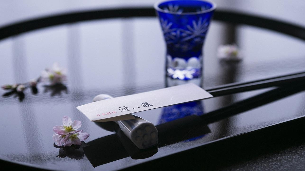 【日本料理 対い鶴】お集まりの皆様のご縁を深め、故人を偲び懐かしむ和やかな時間をお過ごしください。