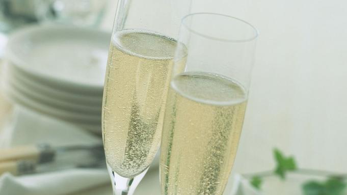 【お誕生日等・記念日プラン】〜大切な人と過ごす記念日〜スパークリングワイン・ホール ケーキ12㎝付!