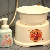 赤ちゃんお風呂セット
