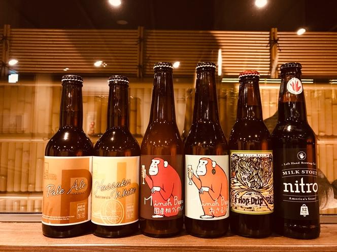 クラフトビール(一例)