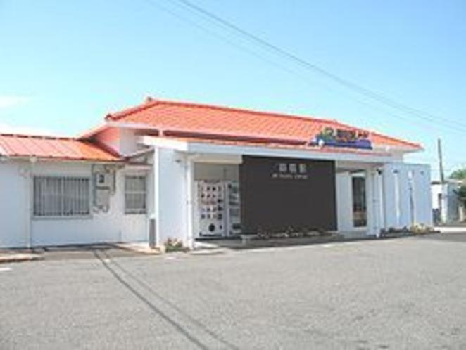 御宿駅 瀬波荘まで徒歩6分