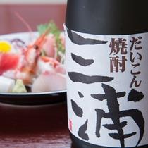 *【焼酎】三浦の地酒、三浦大根焼酎。三浦大根の自然豊かな甘みを感じられます。
