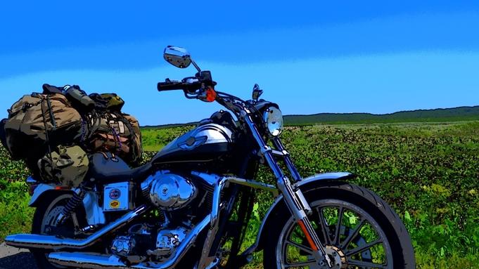 ◆【1泊2食/バイカー専用】ツーリング大歓迎!バイクでお越しの方限定割引特典付【屋根付き駐輪場あり】