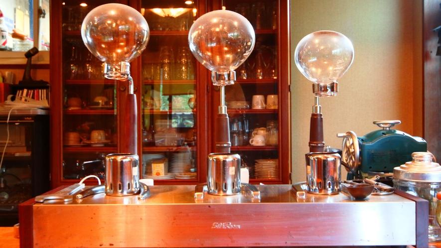 ◆【施設】食事処。こだわりのサイフォンコーヒーはいかがですか?