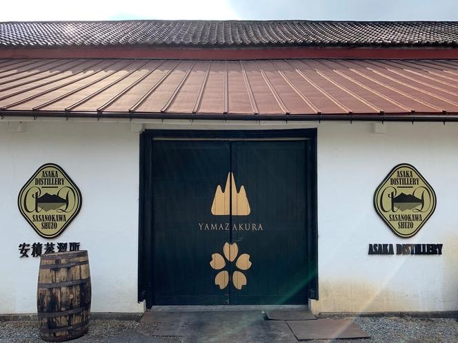 【観光】笹の川酒造安積蒸留所・・・東北最古の地ウイスキー蒸溜所。見学もできます(要予約)