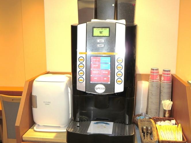 【朝食】コーヒーやカフェラテ、ココアなどお飲み物もご用意しております。