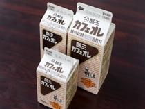 【ご当地】酪王カフェオレ・・・福島県のソウルドリンク!コクのある生乳とコーヒーの絶妙なバランス。