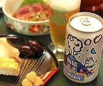 美味しい地ビール「嬬恋高原ビール」