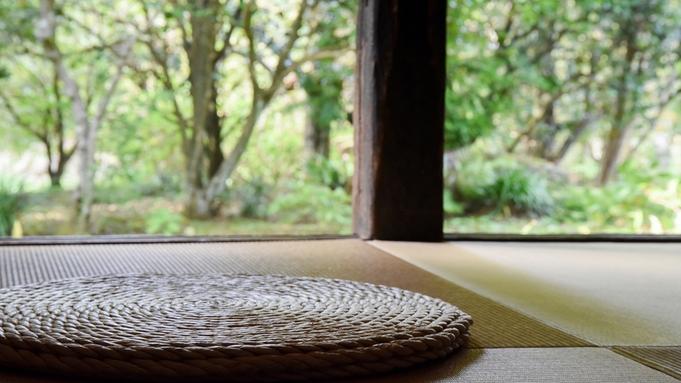 ◆古民家離れで過ごす休日◆季節のお料理に舌鼓≪梅≫