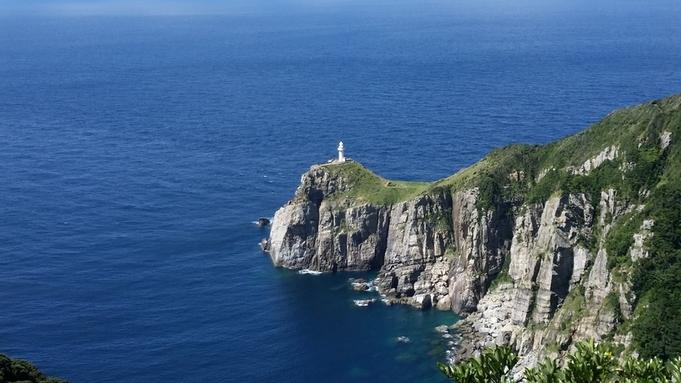 【五島観光の定番セットA】《選べる夕食 和会席》五島観光&五島の会席をご堪能☆