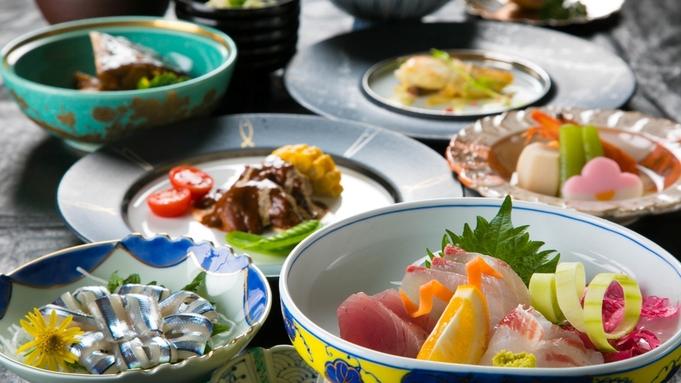 【家族旅行応援】《選べる夕食 和会席》〜五島料理を美味しく舌鼓♪家族で過ごす大切な時間を思い出に〜