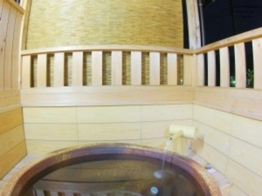温泉三昧【◎得・現金特価】最大40%割引・1泊2食【和室8畳・しがらき露天風呂付客室】