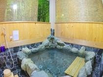 広々岩風呂
