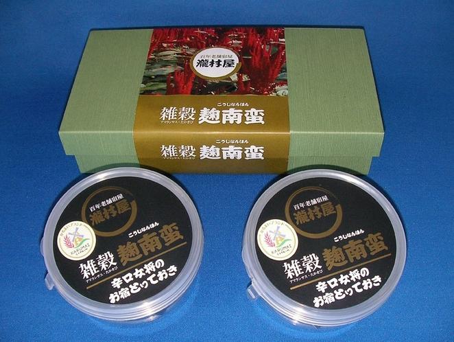 アマランサス・タカキビを使用した麹南蛮。