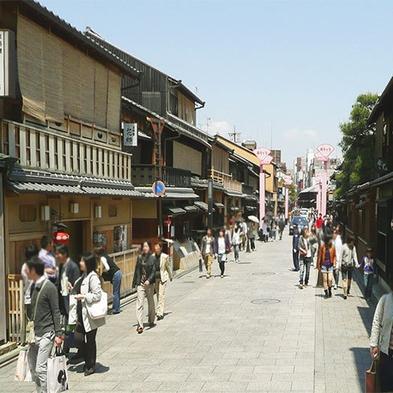 【50歳からのおとな旅】<16時イン11時アウト>夜の京都をゆっくり楽しみ翌日のんびり<平日限定>