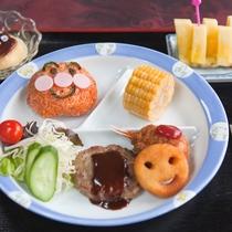 【お子様ランチ】お子様の食べ易い食事をご用意します