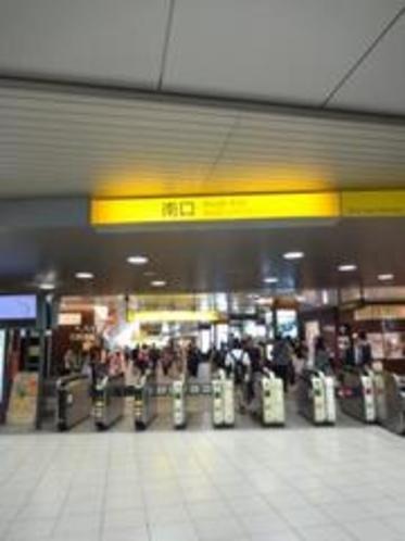 JR浜松町駅の南改札口です。