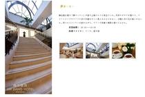夢カフェ 錦北楼1階