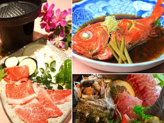 【館内すべてペットと一緒】金目鯛の姿煮とブランド伊豆牛の陶板焼き