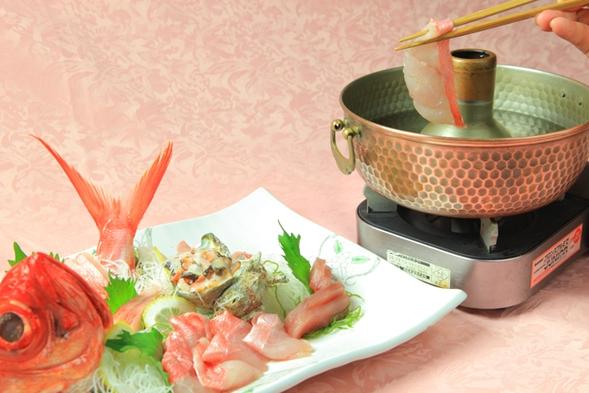 【館内すべてペットと一緒】【当館一番人気】 新鮮地魚と金目鯛づくし♪プラン