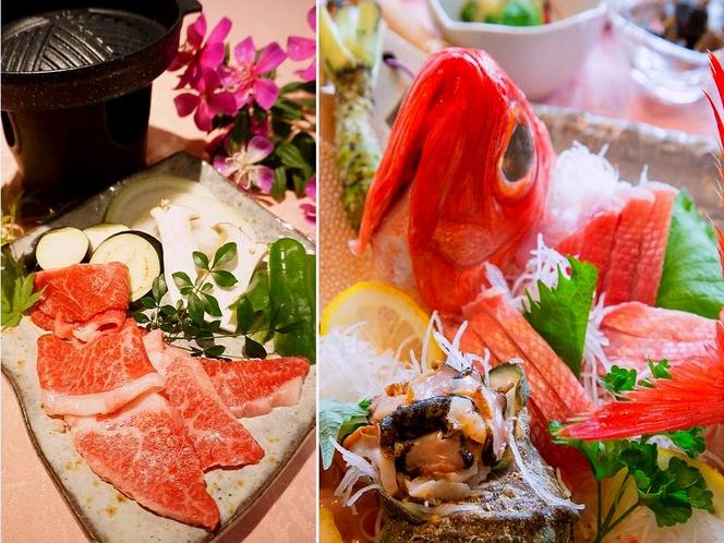 金目鯛のしゃぶしゃぶと希少な伊豆牛の陶板焼き(2017年1月より)