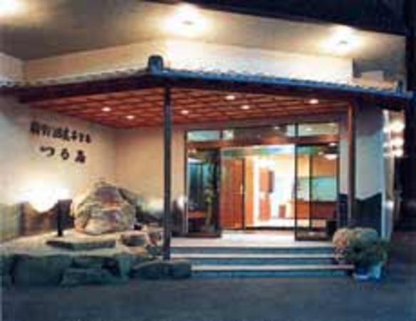 柿野温泉 柿野観光ホテル つる屋